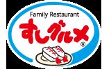 すしグルメ | 回転寿司・美味しい楽しいお寿司屋さん | 北上 水沢